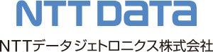 5NTTデータジェトロニクス